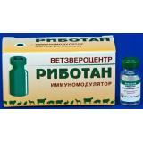 (Л) Риботан профилактика и лечение вирусных, бактериальных, грибковых инфекций (t -режим) *20