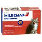 (Л) Мильбемакс Антигельминтик д/котят и молодых кошек 2таб.*24*720