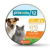 (Л) P306 NEOTERICA PROTECTO Ошейник для кошек и мелкких собак от блох и клещей 40см 2 шт. *12
