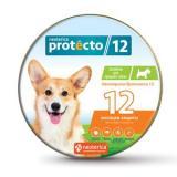 (Л) P307 NEOTERICA PROTECTO Ошейник для средних собак от блох и клещей 65см 2 шт. *12