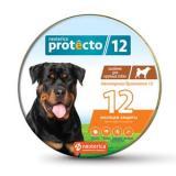 (Л) P308 NEOTERICA PROTECTO Ошейник для крупных собак от блох и клещей 75см 2 шт. *12