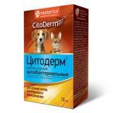 (Л) D112 Цитодерм Капли ушные антибактериальные д/собак и кошек 10мл*35