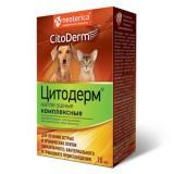 (Л) D113 Цитодерм Капли ушные комплексные д/собак и кошек 10мл*35