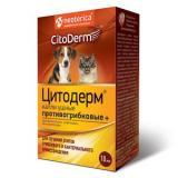 (Л) D114 Цитодерм Капли ушные противогрибковые+ д/собак и кошек 10мл*35