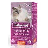X101 Relaxivet Жидкость успокоительная 45мл *9