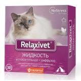 X102 Relaxivet Жидкость + диффузор успок 45мл *15