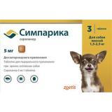 (Л) Симпарика таблетки от блох и клещей 5мгХ3 для собак массой 1,3-2,5кг*10