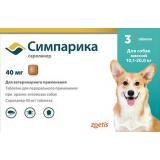 (Л) Симпарика таблетки от блох и клещей 40мгХ3 для собак массой 10,1-20кг*10