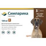 (Л) Симпарика таблетки от блох и клещей 120мгХ3 для собак массой 40,1-60кг*10