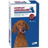 (Л) 804480 Мильбемакс 12,5/125мг Антигельминтик д/взрослых собак 4 жев.таб.*24*288